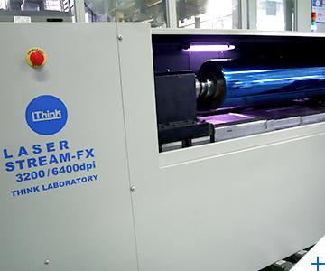 laser cylinder